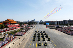 China put on a massive military parade Thursday of September 3 to mark the 70th anniversary of the end of World War II and what it calls the Chinese People's War of Resistance against Japanese Aggression.  It was China's first military parade observed by President Xi Jinping as the country's top leader.