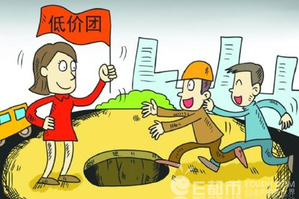 Offers such as five-day tours to Hong Kong and Macao for 599 yuan (95 U.S. dollars) or one-day 100-yuan tours to China's southwestern city of Chengdu have lured many tourists. But these budget tours have earned a reputation for trickery and forced spending following recent scandals.