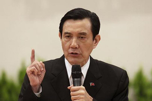 Taiwan urged Japan to apologize and compensate Taiwanese women who were forced into sex slavery during World War II following Monday's deal between Japan and the ROK on the issue. Justice should be served and the dignity of these women should be respected, Taiwan leader Ma Ying-jeou said.