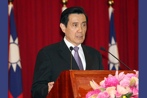 Taiwan leader Ma Ying-jeou on Jan. 1 called on his successor to carry on the current cross-Strait policies and value the 1992 Consensus. Cross-Strait relations over the past seven years have been the most stable and peaceful of the past 66 years, said Ma during his New Year's Day speech.