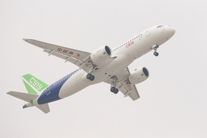 China took a major step toward becoming a global aviation powerhouse as its homegrown large passenger plane, the C919, took to the sky on Friday of May 5. The flight makes China the fourth jumbo jet producer after the United States, Western Europe and Russia.