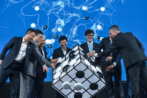 World champion Go player, China's Ke Jie began his face to face game against a machine on Tuesday morning of May 23 in the game's ultimate challenge. Ke, 19, faces off against AlphaGo computer program in Wuzhen, east China's Zhejiang Province. At the very least, Ke said, it will be a game worth watching.
